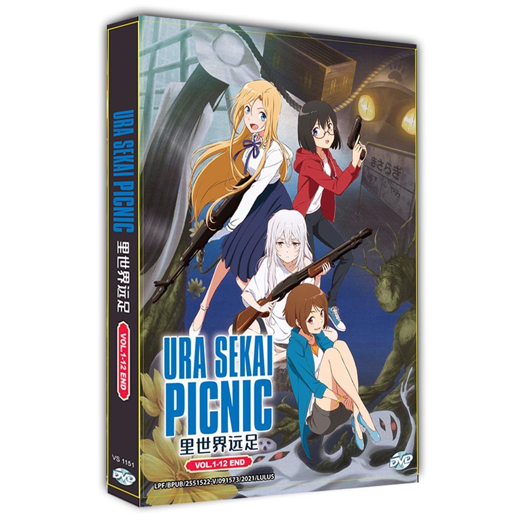 Ura Sekai Picnic Vol.1-12 End DVD