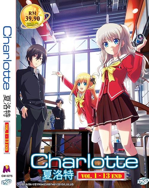 Charlotte Vol.1-13 End dvd