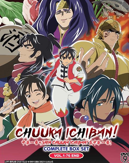 Chuuka Ichiban! + Shin Chuuka Ichiban! Complete Box Set Vol.1-76 End dvd