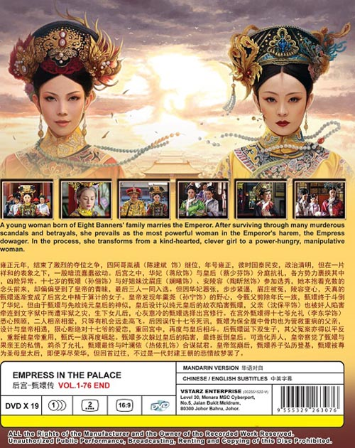 Empress in The Palace Vol.1-76 End dvd