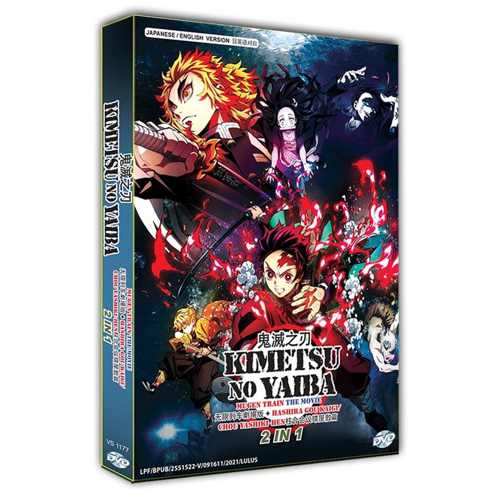 Kimetsu no Yaiba Mugen Train The Movie - Hashira Gou Kaigi / Chou Yashiki-hen 2 IN 1 dvd