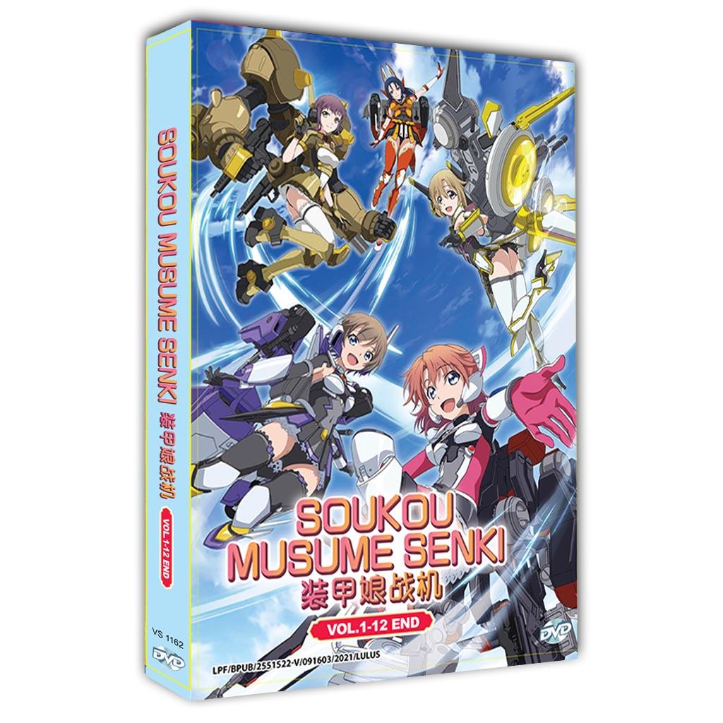 Soukou Musume Senki Vol.1-12 End DVD