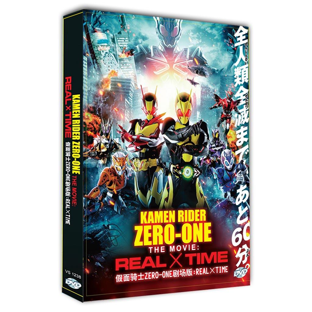 Kamen Rider Zero-One The Movie: Real×Time dvd