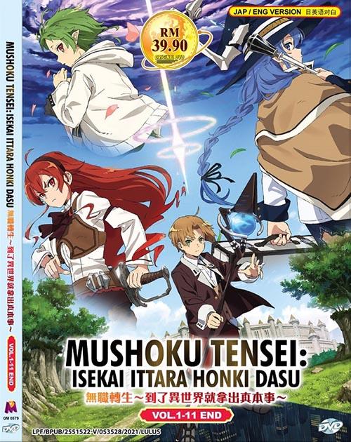 Mushoku Tensei: Isekai Ittara Honki Dasu Vol.1-11 End dvd