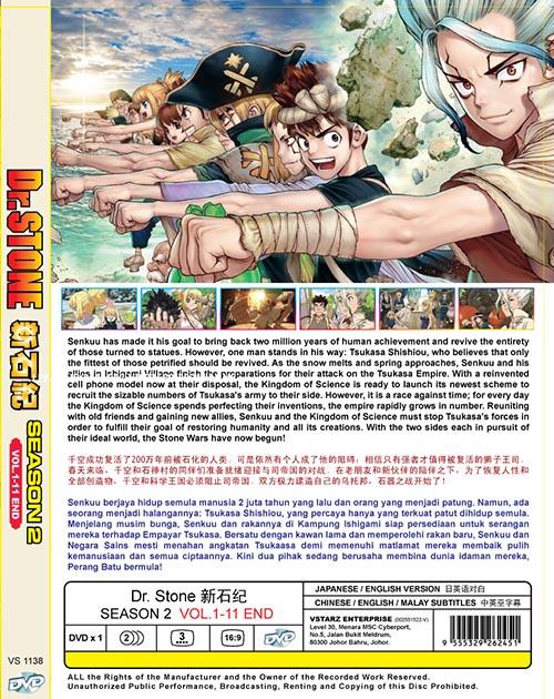 Dr. Stone Season 2 Vol.1-11 End DVD