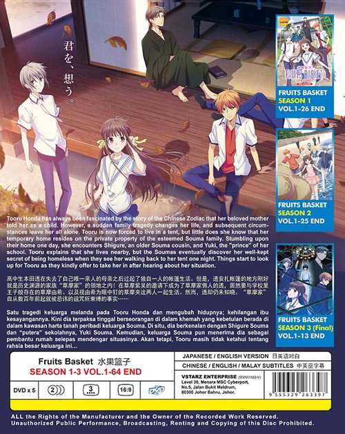 Fruits Basket Season 1-3 Vol. 1-64 End DVD
