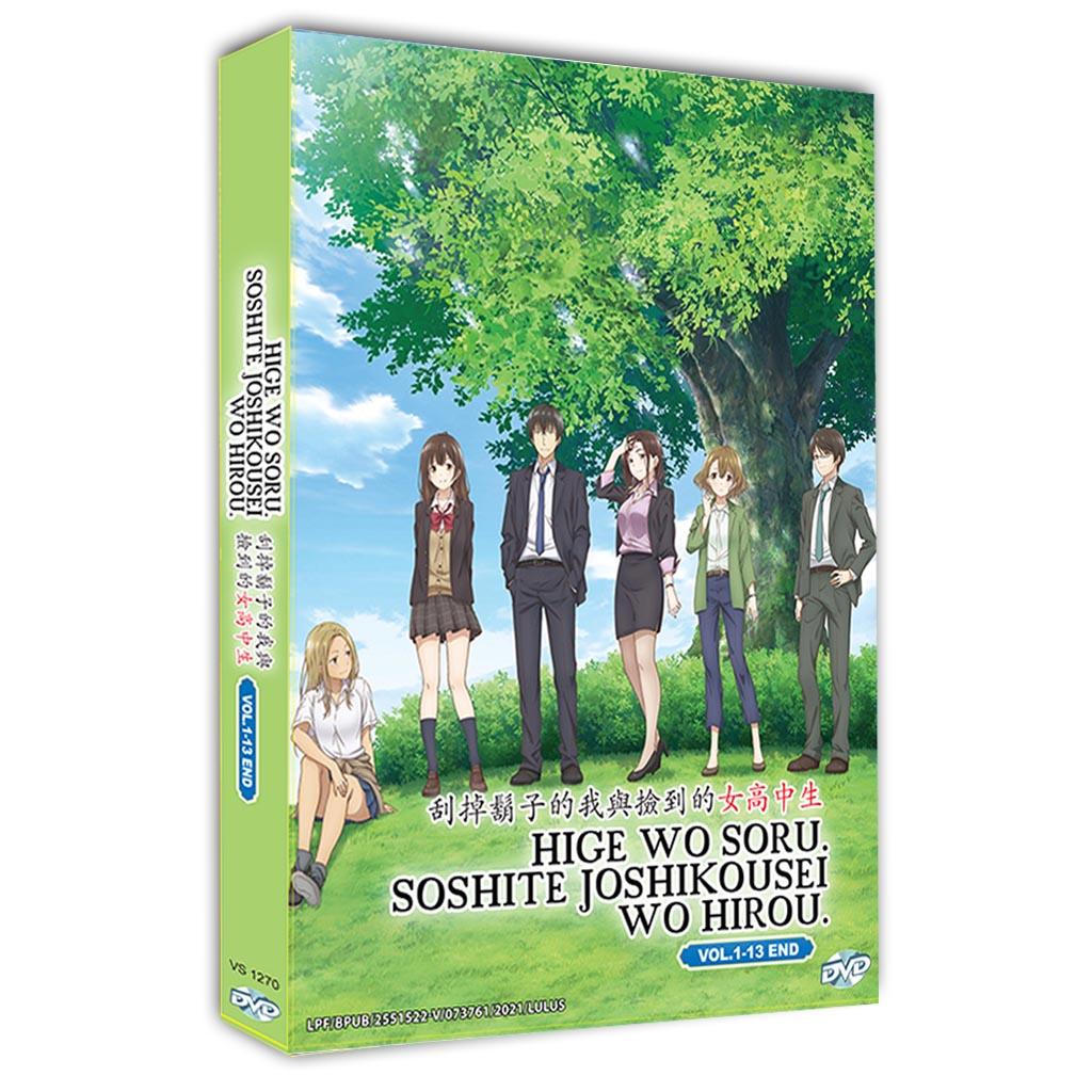 Hige Wo Soru. Soshite Joshikousei Wo Hirou Vol.1-13 End dvd