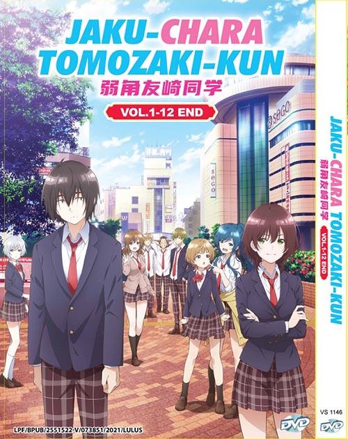 Jaku-Chara Tomozaki-kun Vol.1-12 End DVD