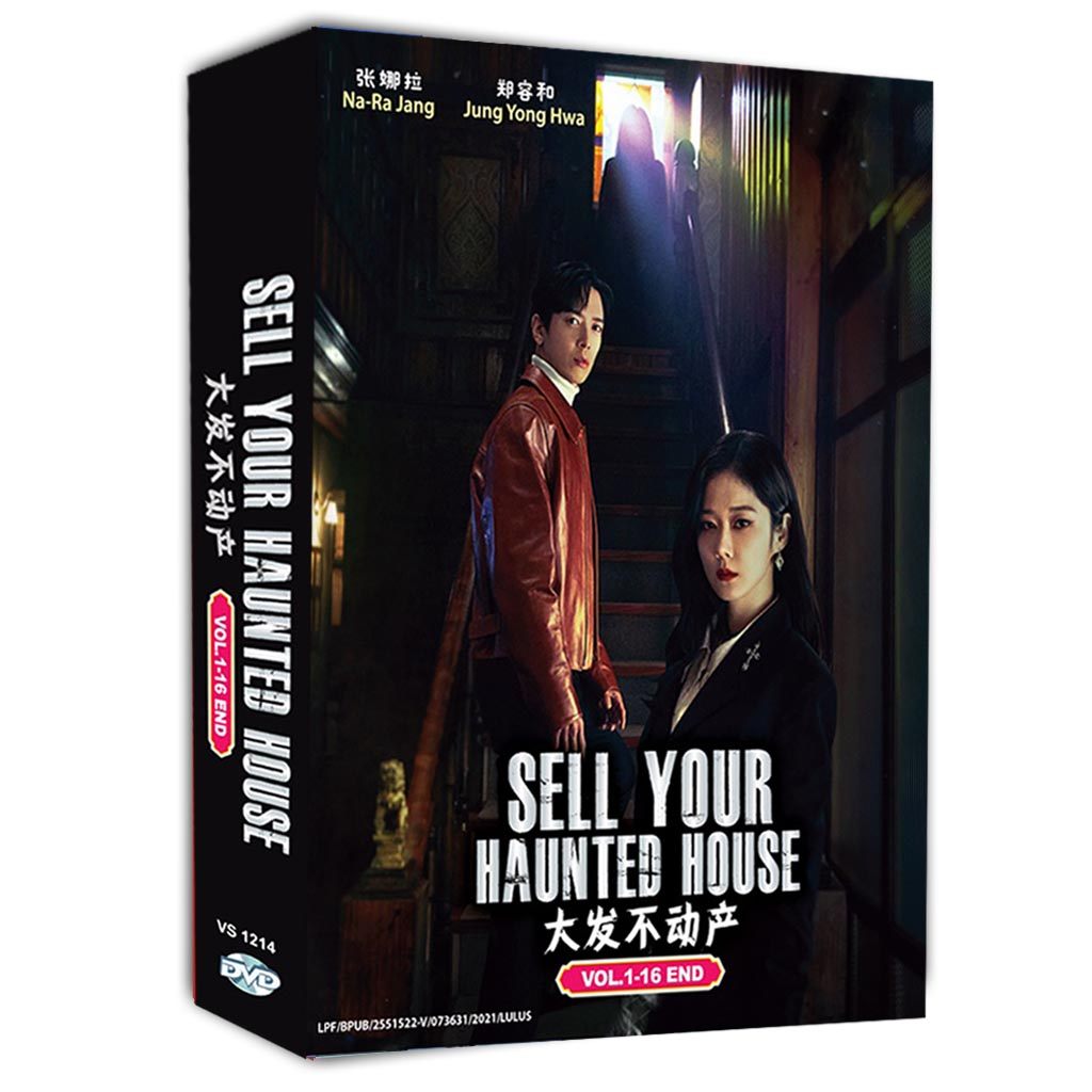 Sell Your Haunted House Vol.1-16 End DVD