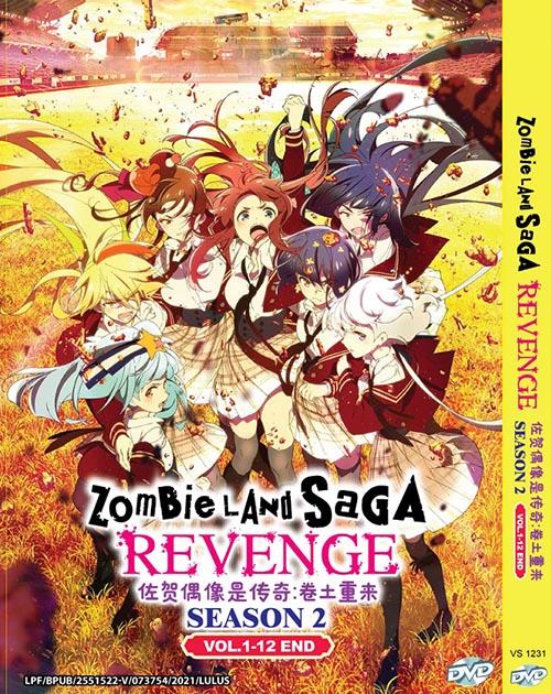 Zombieland Saga: Revenge Season 2 Vol.1-12 End DVD
