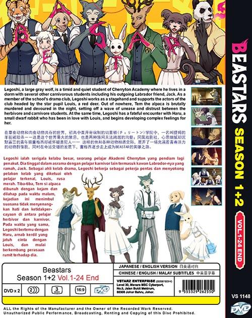 Beastars Season 1-2 Vol.1-24 End DVD