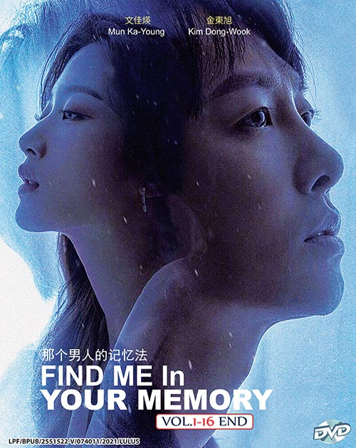 Find Me in Your Memory Vol.1-16 End DVD