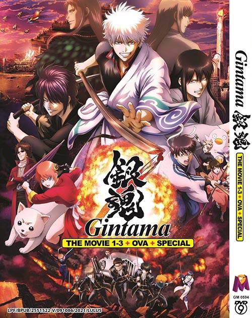Gintama The Movie 1-3 - Ova - Special DVD