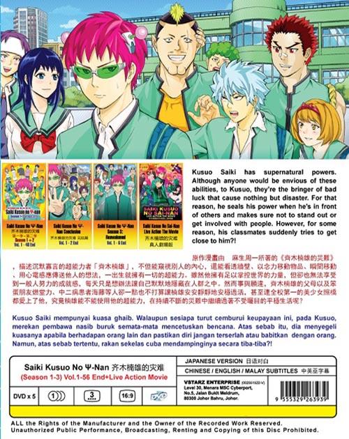 Saiki Kusuo No ψ-Nan Season 1-3 Vol. 1 - 56 End - Live Action Movie DVD