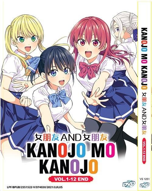 Kanojo Mo Kanojo Vol.1-12 End DVD