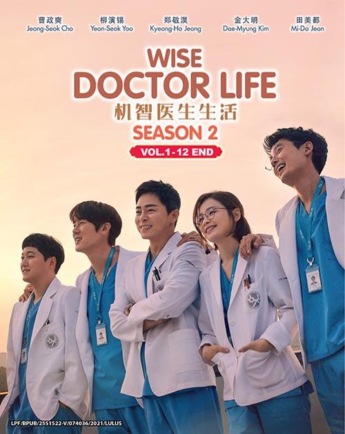 Wise Doctor Life Season 2 Vol.1-12 End DVD