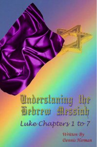 Hebrew Messiah