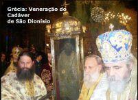 idolatria-sao-dioniso1