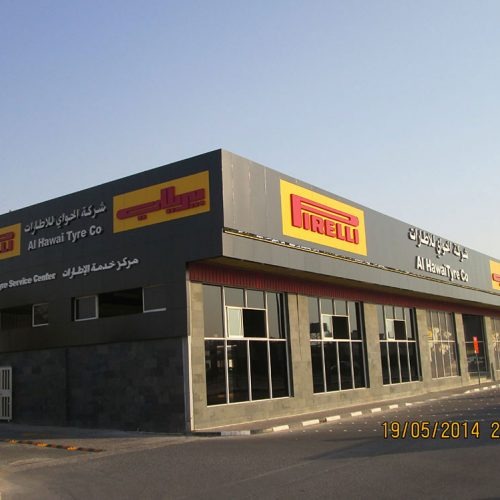 4-Location - Umm Ramool, Dubai