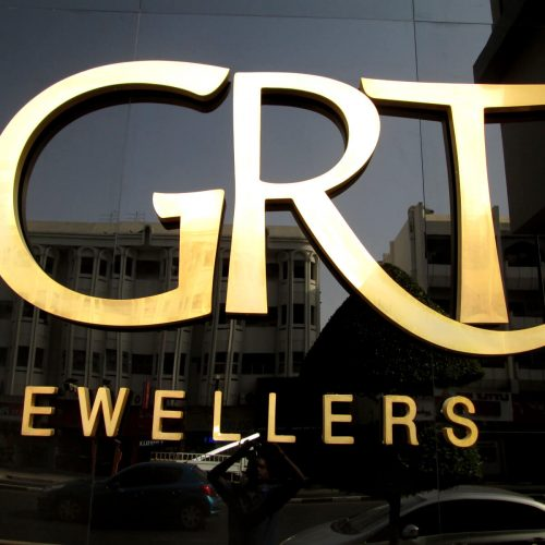 GRT Jewellers - Retail Stores