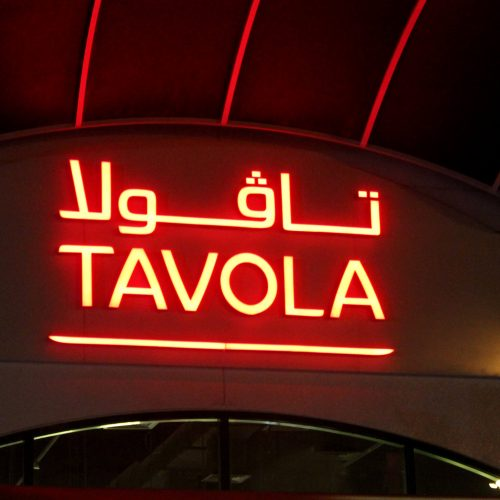 Tavola - in other restaurant