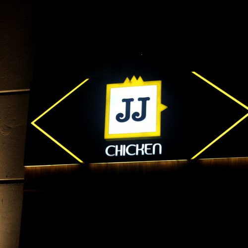 jj-chicken1