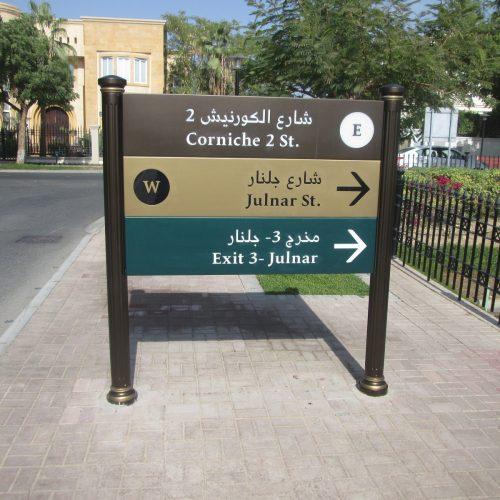 5. Emirates Hills (2)