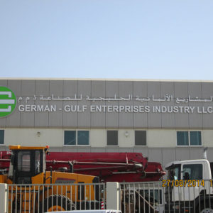hGerman Gulf - Location - Dubai Investment Park, Dubai