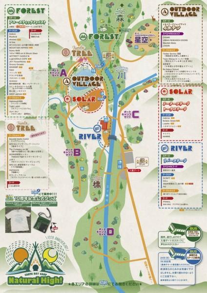 NH15_map1