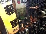 【呑兵衛】茨城地酒まつり2015【超人】02杯目