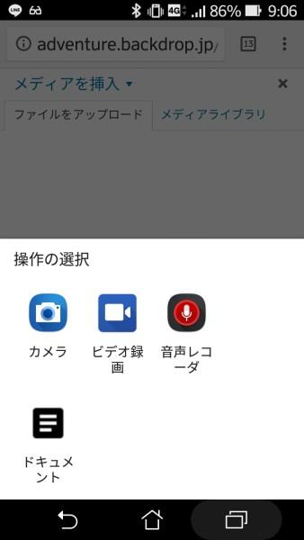 Screenshot_20171227-090607