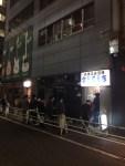 渋谷富士屋本店は10月31日→30日に変更!ラスト 行く人読んでね!