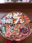 辛さ肉肉しさ共に残念な、、、カップ麺調査団06