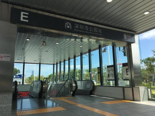 9号線E出口の写真