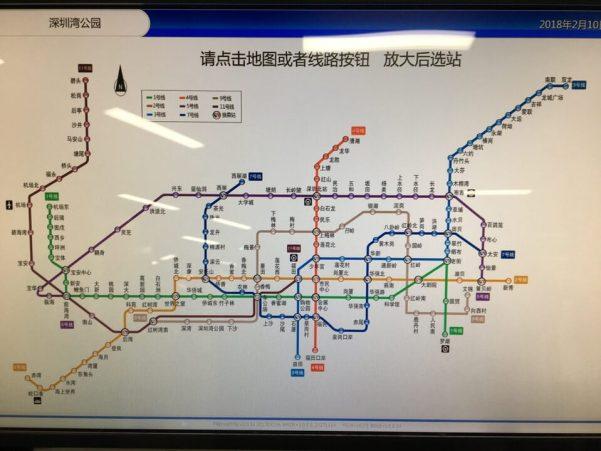 深セン地下鉄マップ写真