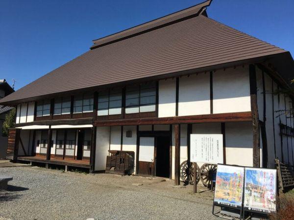 旧松井家住宅の写真