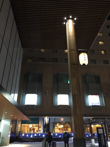 長野駅の隣「ホテルメトロポリタン長野」写真