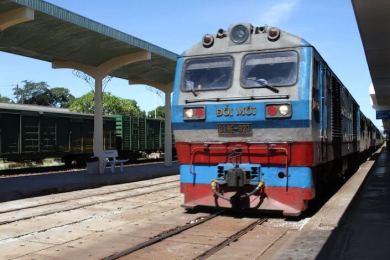 ベトナム統一鉄道アイキャッチ画像