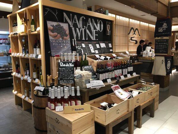 長野ワインのお土産コーナー写真