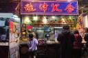 香港大埔グルメのアイキャッチ画像