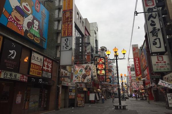 大阪、道頓堀の写真