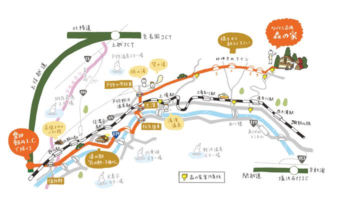 なべくら高原・森の家の行き方マップ画像