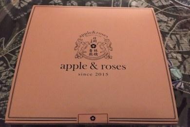 りんごのタルトが入っているお店の箱のアイキャッチ画像