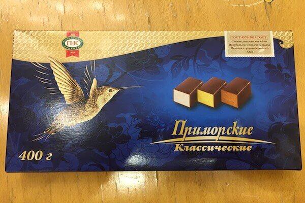 プリモールスキーカンヂーチェルのチョコ写真