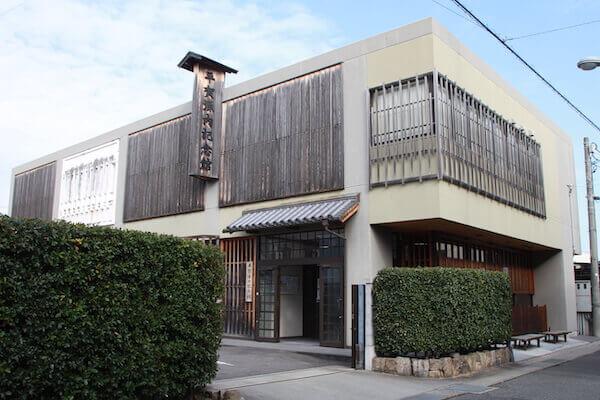 平賀源内記念館の写真