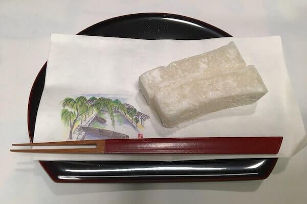 八兵衛餅の写真