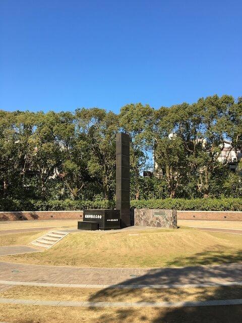 原子爆弾落下中心地碑の写真