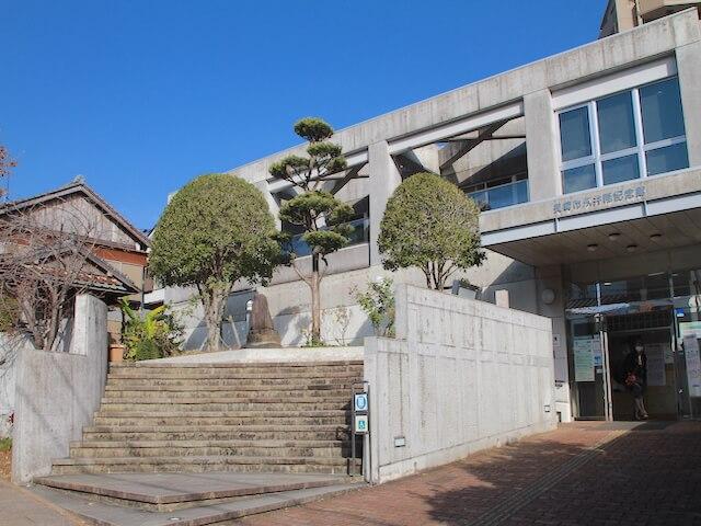 長崎市永井隆記念館の写真