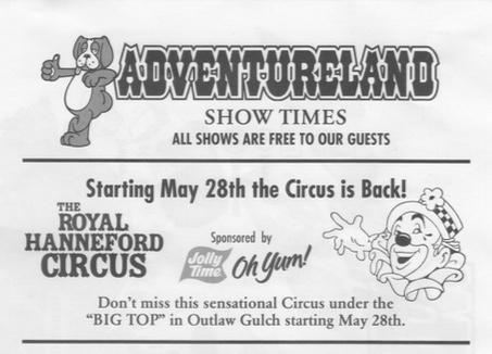 Adventureland2017-circus1