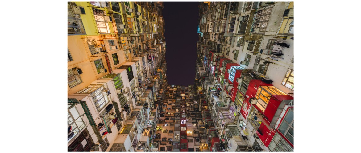 The Monster Building at night, Quarry Bay, Hong Kong